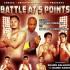 Battle at 5 Points, Saturday Nov. 15th
